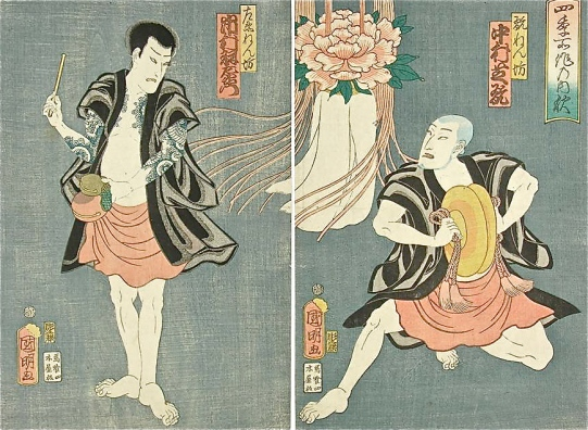 1862, Kuniaki ga (1830-99). Two Kabuki actors. (collection R.e.)