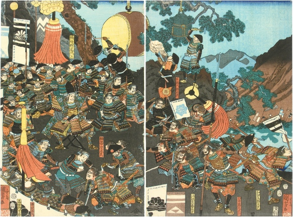 1336-Battle of Minatogawa.