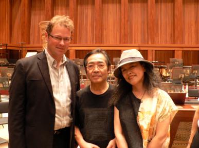 Ryan Scott, Yasunori Yamaguchi and Sumire Yashihara in Japan.